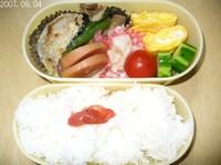 Blog_660a