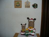 Blog2_245