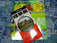 Blog4_030