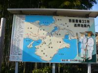 Blog_5_218