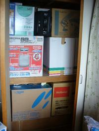 Blog_200804_015