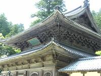 Blog_200804_450