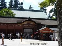 Blog200808_151