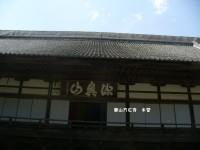 Blog_049_1