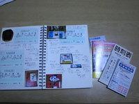 Blog_1023