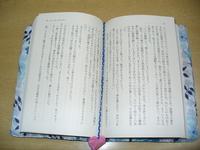Blog_102_4