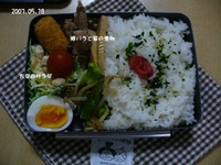 Blog_1330