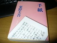 Blog_1342