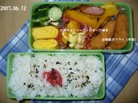 Blog_168_2