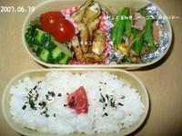 Blog_202_1