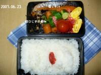 Blog_222