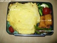 Blog_266