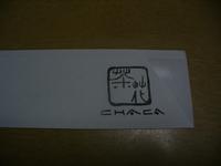 Blog_359