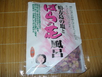 Blog_455_1