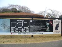 Blog_774