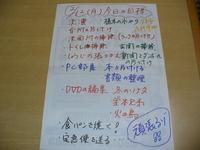Blog_788