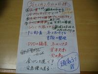 Blog_796