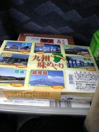 Blog_960