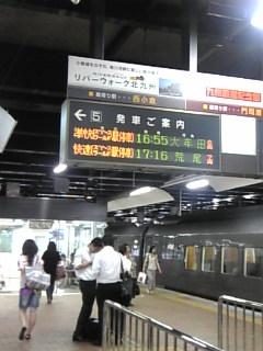 小倉駅です