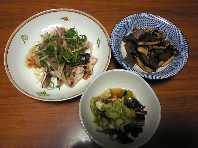今日の晩御飯