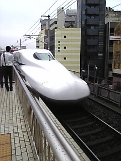 新型新幹線